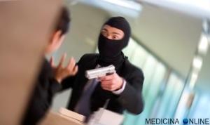 MEDICINA ONLINE Stockholm Syndrome SINDROME DI STOCCOLMA PICTURE PICS WALLPAPER IMAGE PHOTO IMMAGINI PSICOLOGIA ARRESTO PSICHATRIA RAPITO RAPITORE LADRO BANCA ARRESTO POLIZIA CARABINIERI PISTOLA ARMA PROIETTILE BANCA PAURA