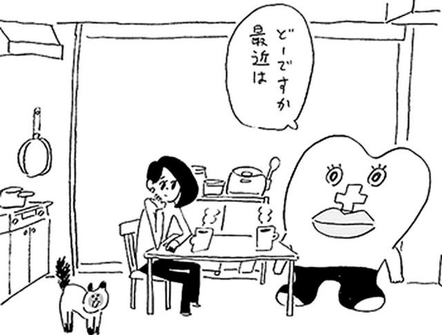 MEDICINA ONLINE Il cartellino badge per far sapere ai clienti che le commesse hanno le mestruazioni ciclo mestruale Takahiro Imazu Michi Kake Seiri-Chan 2.jpg